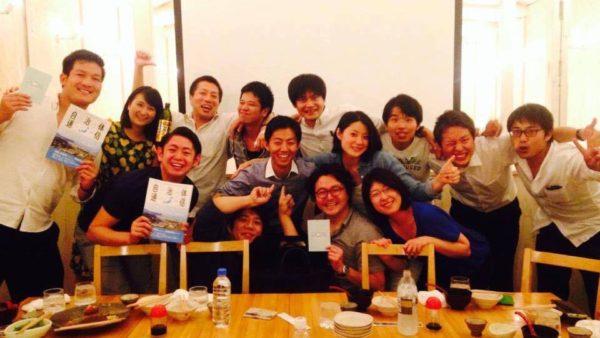 第7回 地域サミット「地域の現場から〜MINOKAMO night〜」