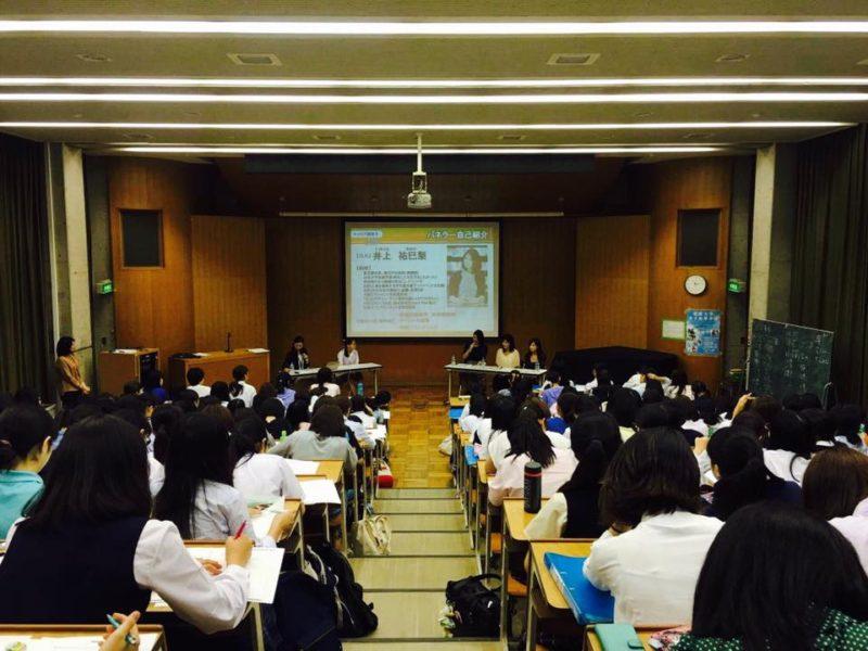JTBキャリアプログラム講演会  出演