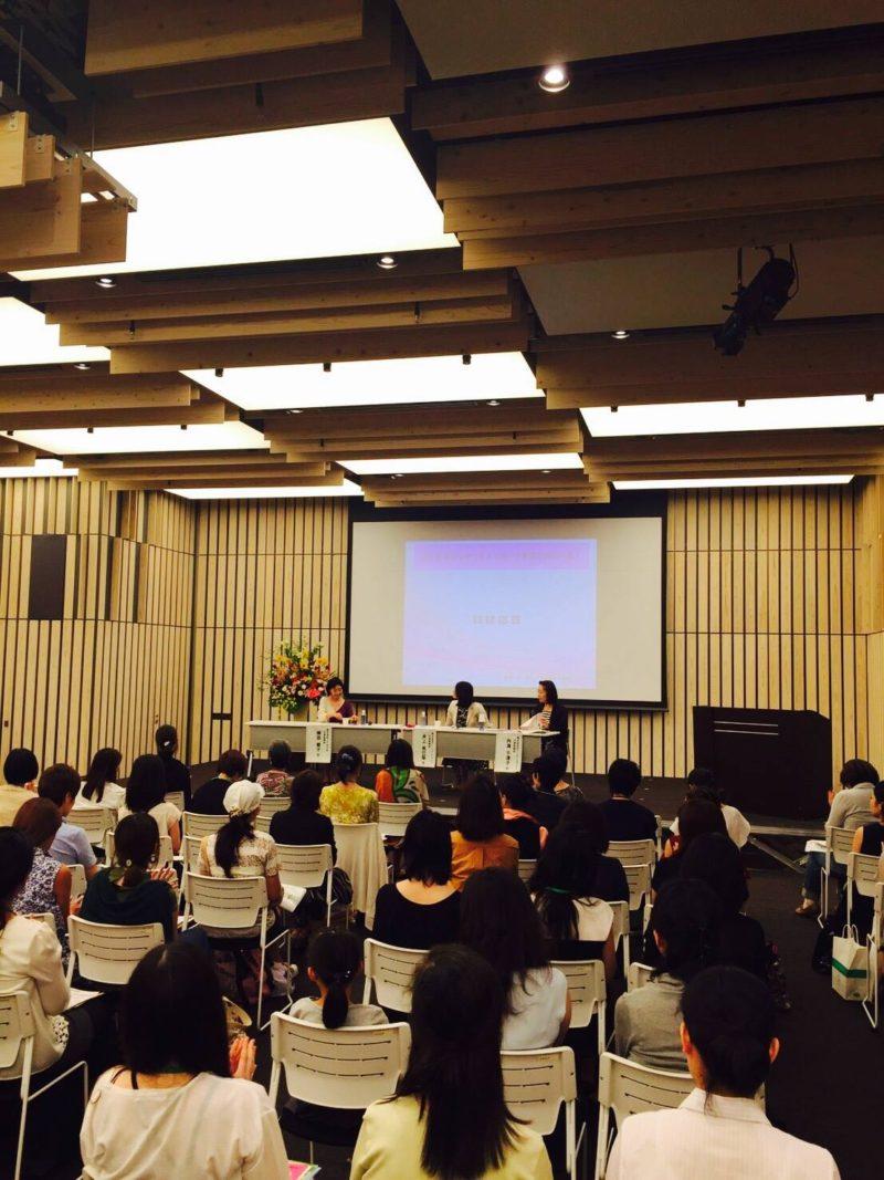 【3区合同】女性起業家交流会<br>ゲストスピーカー出演