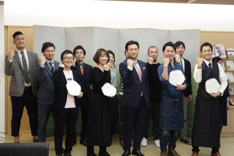 佐賀県知事訪問