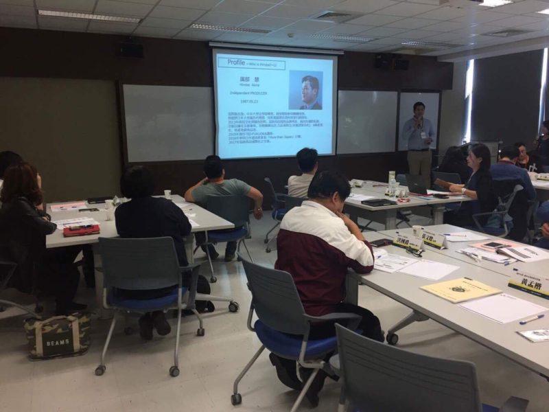 台湾政府主催<br>モノづくり企業活性化セミナー講師