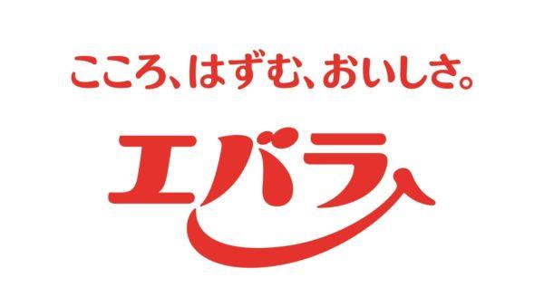 エバラ食品工業株式会社とのテストマーケティングの取り組み